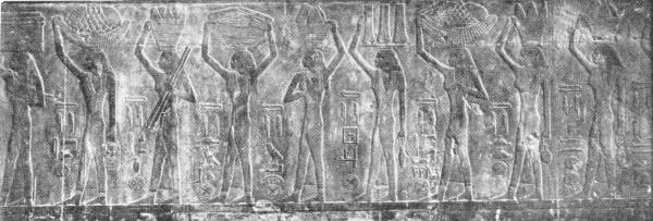 FRIEZE SHOWING EGYPTIAN FEMALE SLAVES CARRYING LUXURIOUS FOODS
