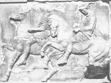 PART OF THE FAMOUS FRIEZE OF THE PARTHENON, ATHENS