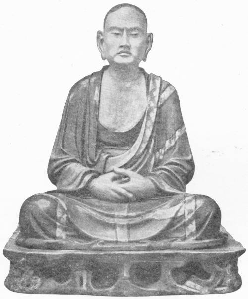 A LOHAN OR BUDDHIST APOSTLE (Tang Dynasty)