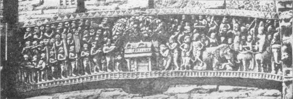 TRANSOME SHOWING THE COURT OF ASOKA
