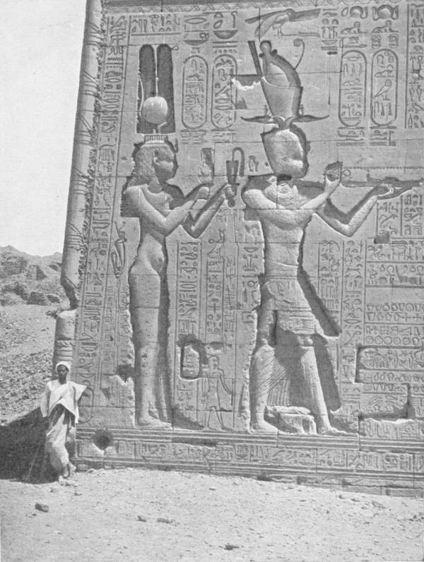 THE TEMPLE OF HATHOR AT DENDEREH
