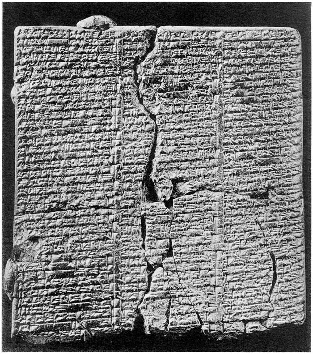 Tablet of the Gilgamish Epic (Obverse)