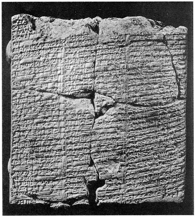 Tablet of the Gilgamish Epic (Reverse)
